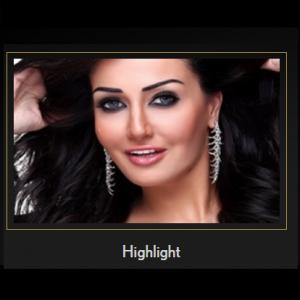 Bella Highlight Collection